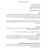 afc_Page_03