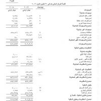afc_Page_06