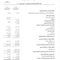 afc_Page_09
