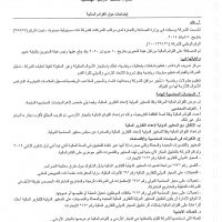 afc_Page_10