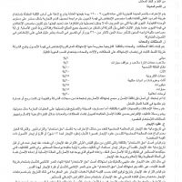 afc_Page_11