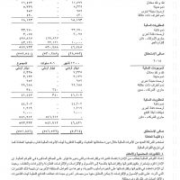 afc_Page_13