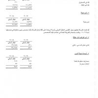 afc_Page_14