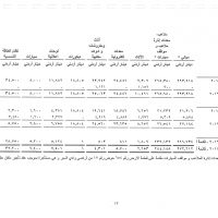afc_Page_15