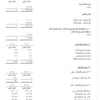 afc_Page_16