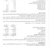 afc_Page_17