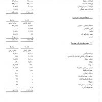 afc_Page_18