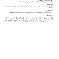 afc_Page_19
